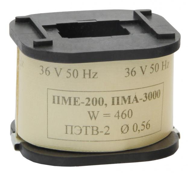 Катушка к ПМЕ-2 220В С0800352002100007000 Кашинский Завод Электроаппаратуры