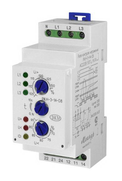 Реле контроля напряжения РКН-3-14-08 220В 50Гц A8302-16933945 Реле и автоматика
