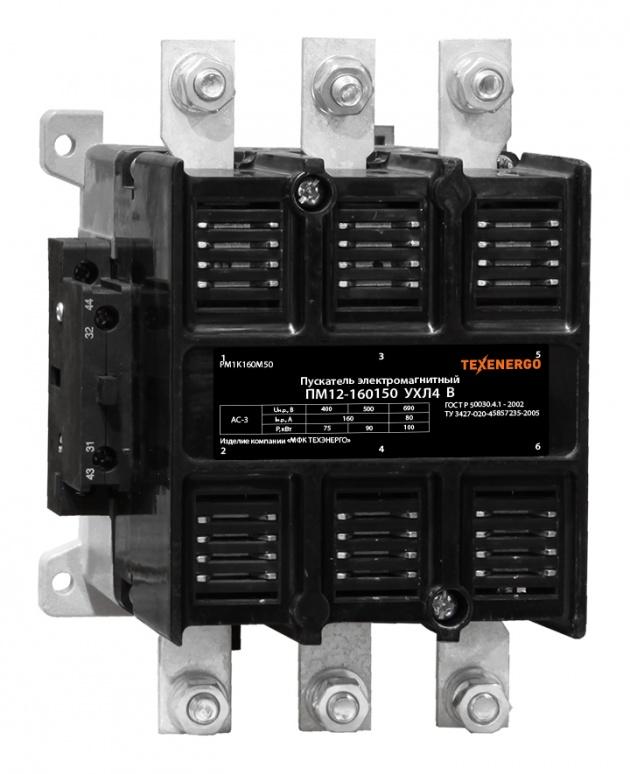 Пускатель электромагнитный ПМ12-160150 380В PM1K160Q50 Texenergo