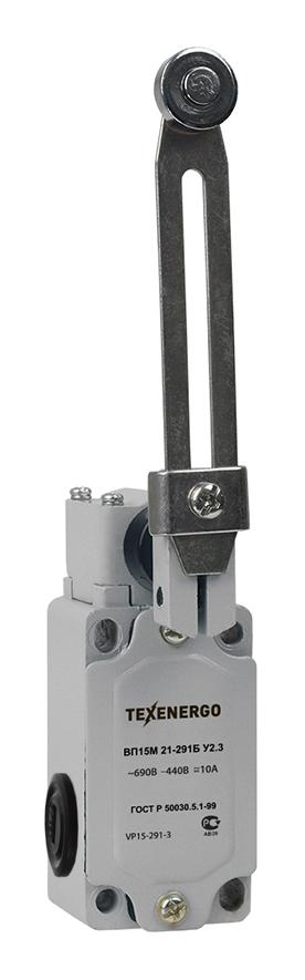 Выключатель путевой ВП15М-21Б-291-54 У2.3 Регулируемый рычаг с роликом VP15-291-3 Texenergo