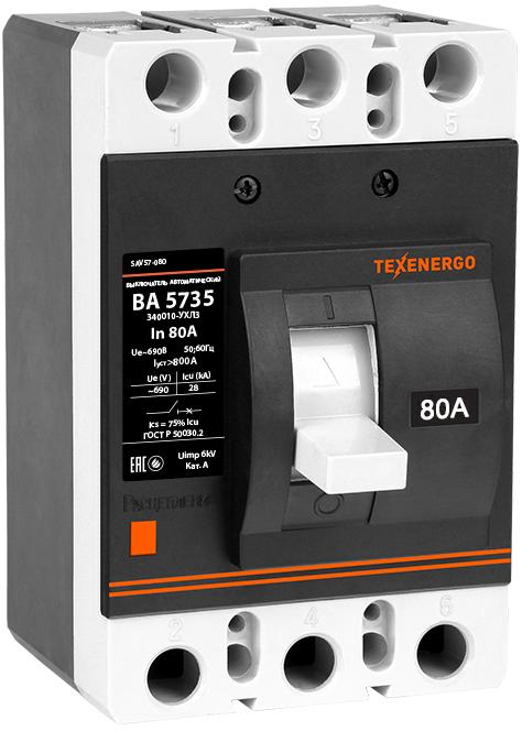 Автоматический выключатель ВА 5735-340010 80А SAV57-080 Texenergo