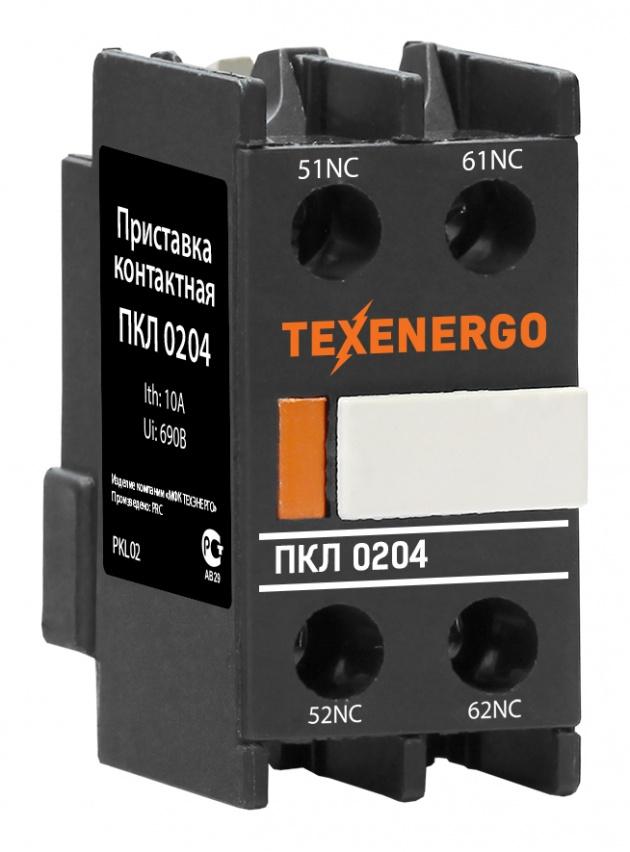 Приставка контактная ПКЛ 0204 2р PKL02 Texenergo
