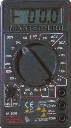 Мультиметр M-838 MASTECH  Россия