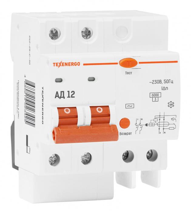 Дифавтомат АД 12 2п 16A/30мА AC C 6кА AD12-16-С-30 Texenergo