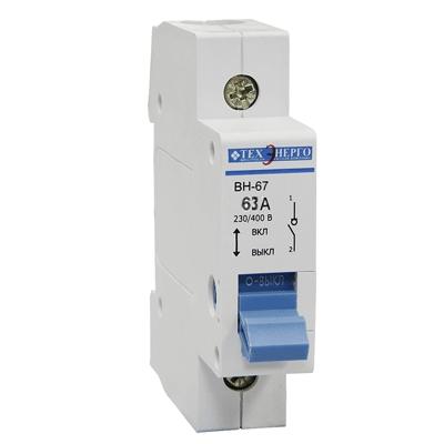 Выключатель нагрузки ВН-67 1р 63А MVN67-1-063 Texenergo