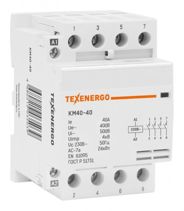 Модульный пускатель КМ40-40 40А 4но 220В AC KM40-40 Texenergo