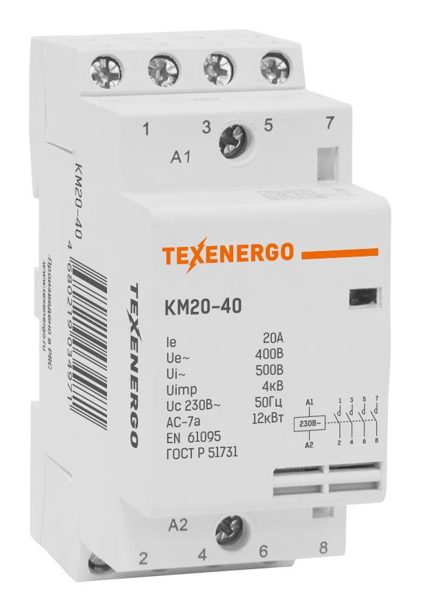 Модульный пускатель КМ20-40 20А 4но 220В AC KM20-40 Texenergo
