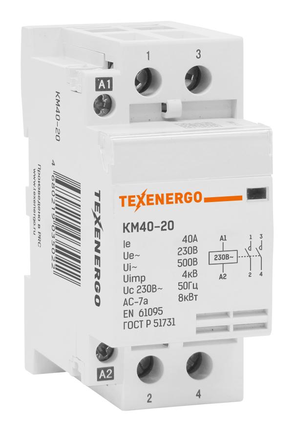 Модульный пускатель КМ40-20 40А 2но 220В AC KM40-20 Texenergo