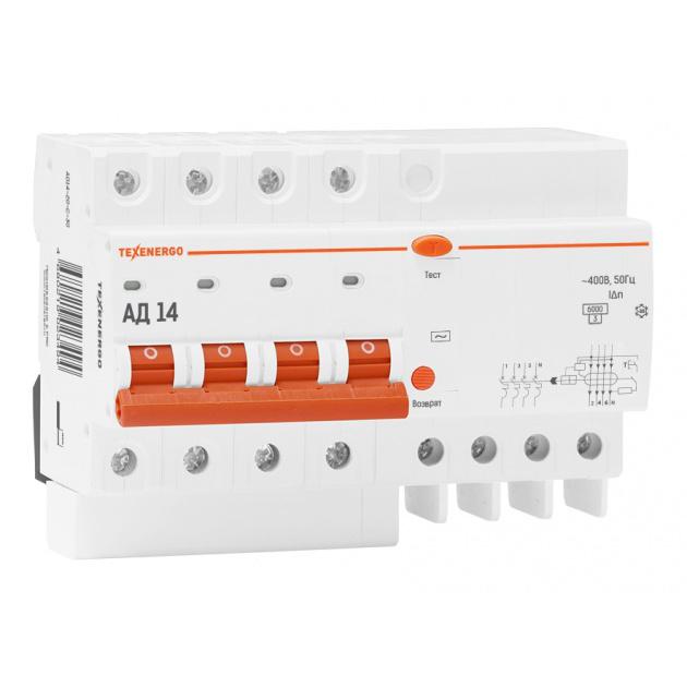 Дифавтомат АД 14 4п 50A/30мА AC C 6кА AD14-50-С-30 Texenergo