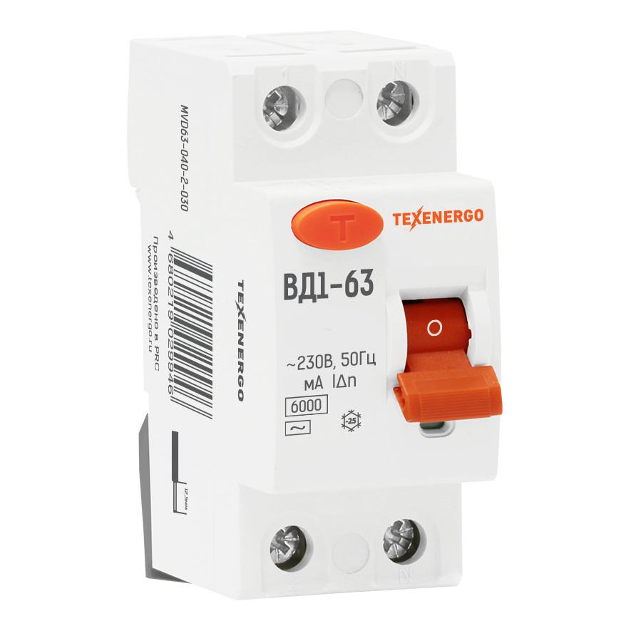 УЗО ВД1-63 2п 40A/30мА AC 0,63/6кА MVD63-040-2-030 Texenergo