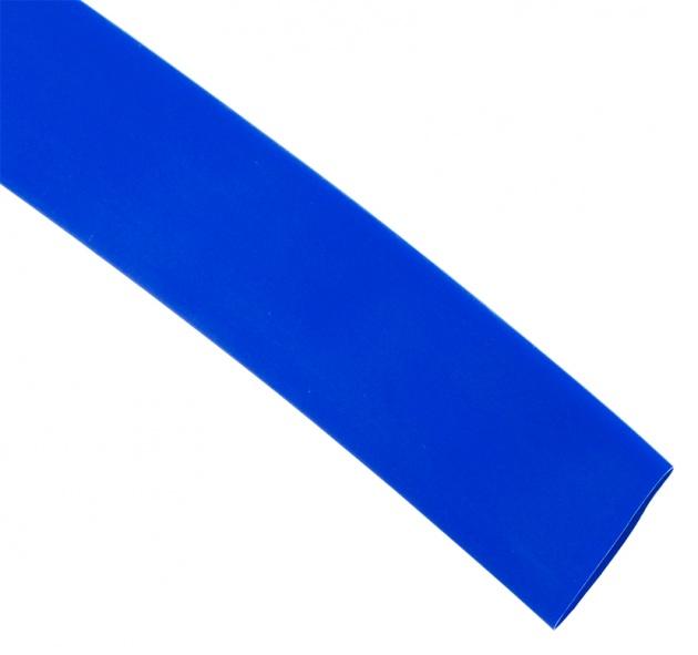 Термоусаживаемая трубка ТУТ 80/40 синий  (уп. по 25м) TT80-25-K07 Texenergo