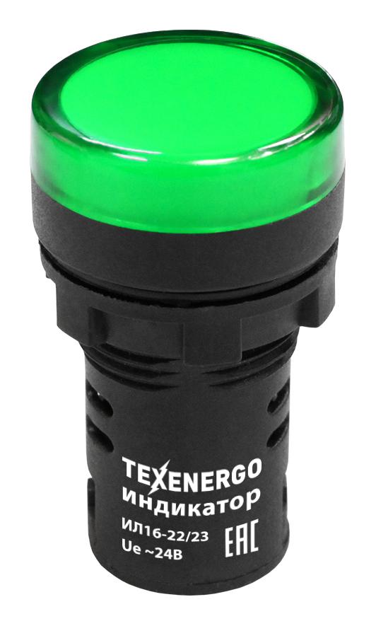 Индикатор светодиодный ИЛ16 Лампа LED зелёная 24В АС/DC BLS16-B06 Texenergo