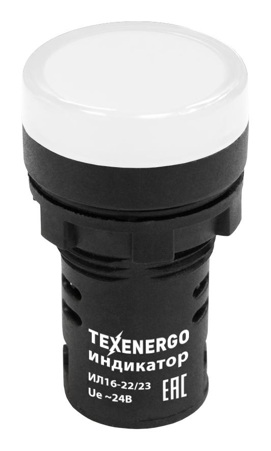 Индикатор светодиодный ИЛ16 Лампа LED белый 24В AC/DC BLS16-B01 Texenergo