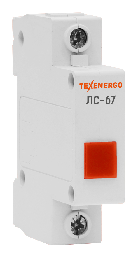 ЛС-67 красная (сигнальная лампа на DIN-рейку) MLS67-04 Texenergo