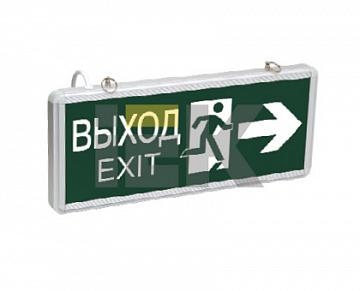 Светильник аварийный эвакуационныйна светодиодах ССА1003