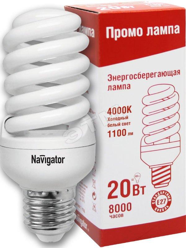 Лампа энергосберегающая КЛЛ 20/840 Е27 D46х113 спираль 94419 NCLP-SF Navigator