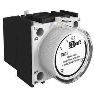 Приставка выдержки времени ПВ-01 (10-180с) с задержкой отключения 1НО+1НЗ (ПВ01-ОТК-10-180) ПВ01-ОТК-10-180 Schneider Electric