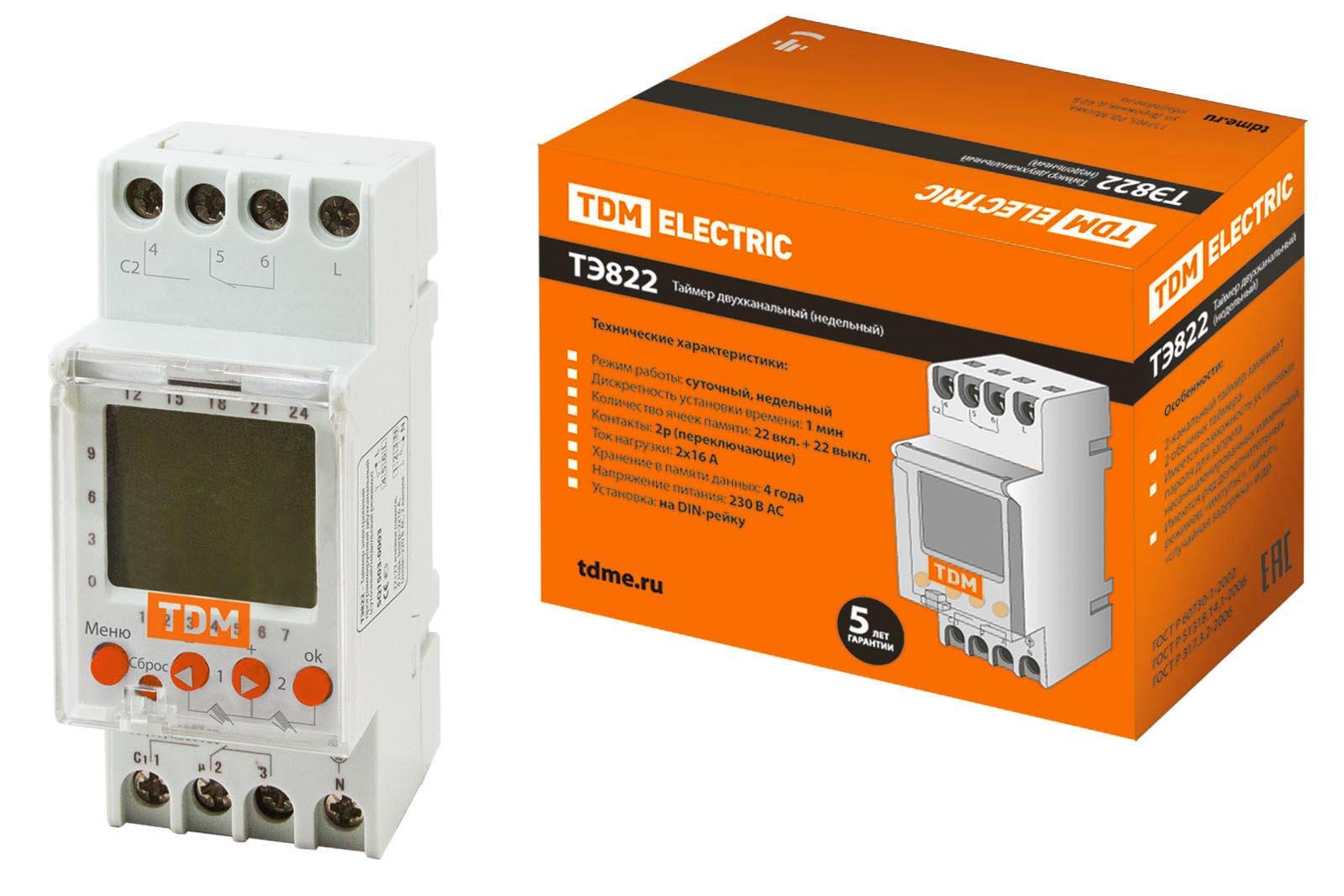 Таймер электронный двухканальный на din-рейку ТЭ822-2кан-1мин/7дн-44on/off-16А-DIN TDM SQ1503-0003 TDM Electric
