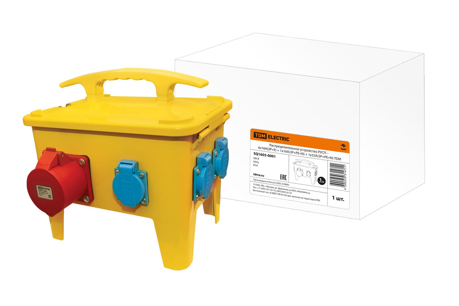 Распределительное устройство РУСП – 6х16A(2P+E) + 1х16A(3P+PE+N) + 1х32А(3P+PE+N) TDM SQ1605-0001 TDM Electric