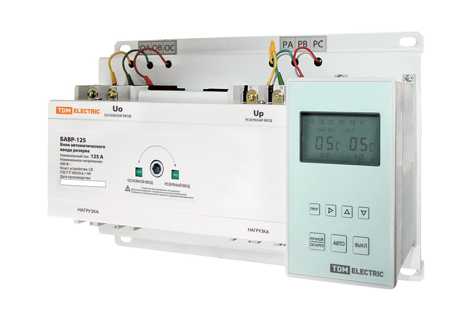 Блок автоматического ввода резерва БАВР 3П 125А TDM SQ0743-0002 TDM Electric