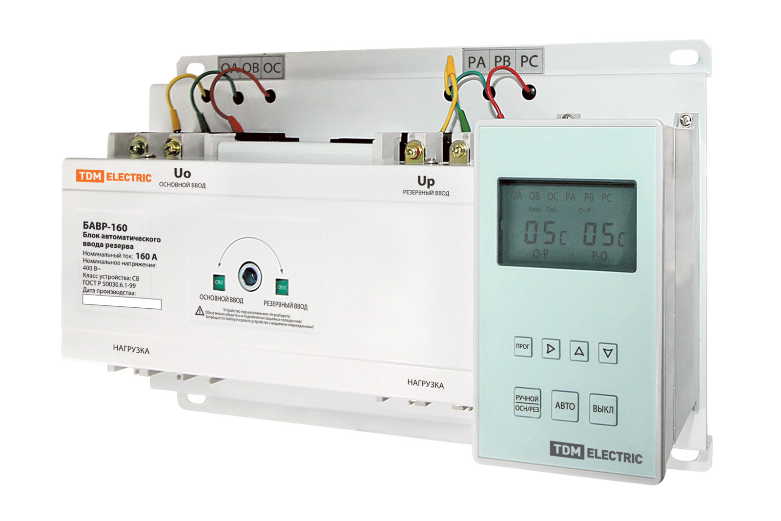 Блок автоматического ввода резерва БАВР 3П 160А TDM SQ0743-0003 TDM Electric