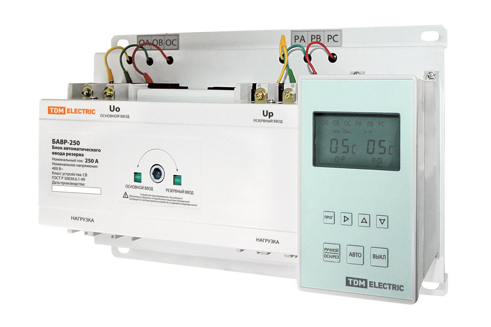 Блок автоматического ввода резерва БАВР 3П 250А TDM SQ0743-0004 TDM Electric