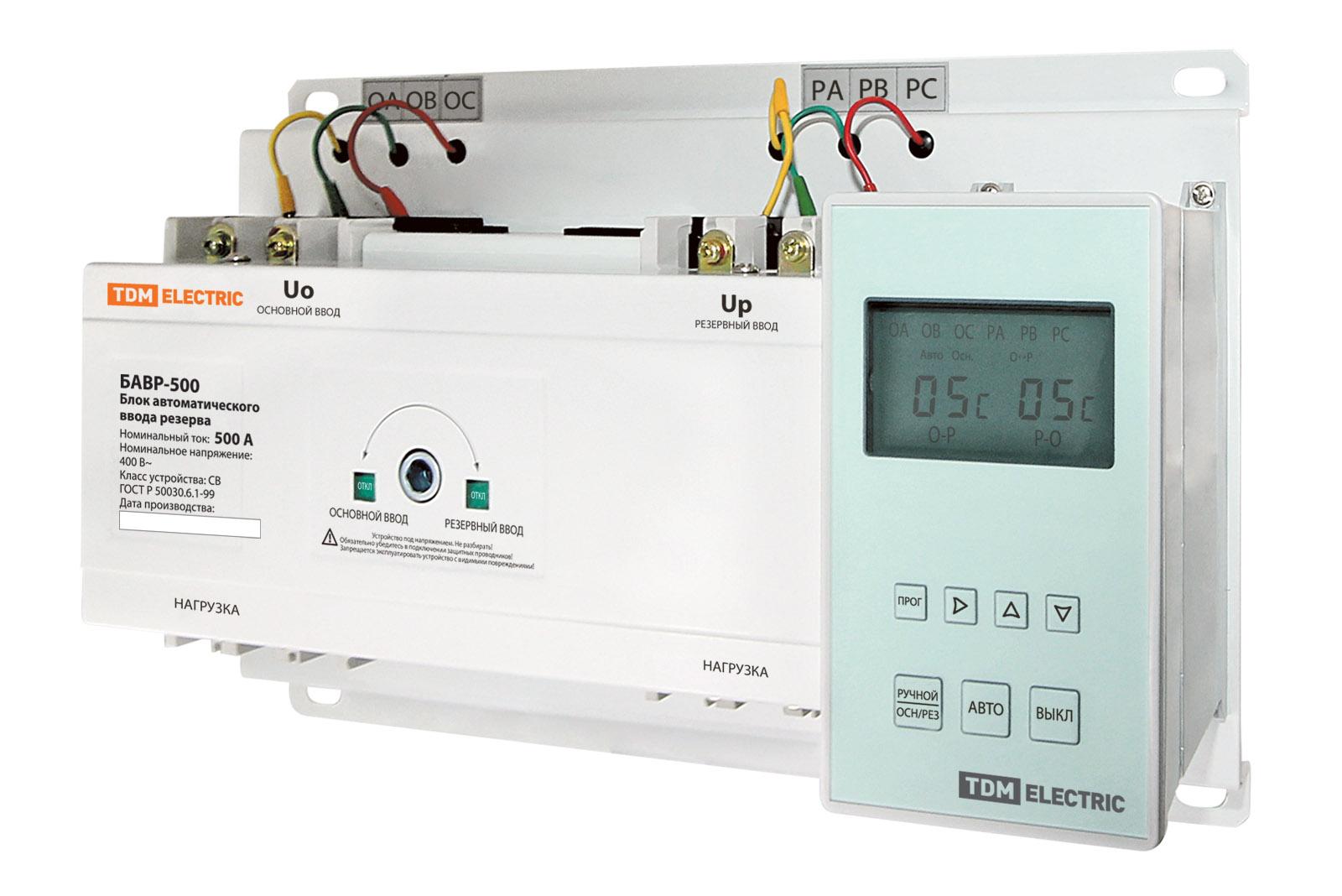 Блок автоматического ввода резерва БАВР 3П 500А TDM SQ0743-0006 TDM Electric