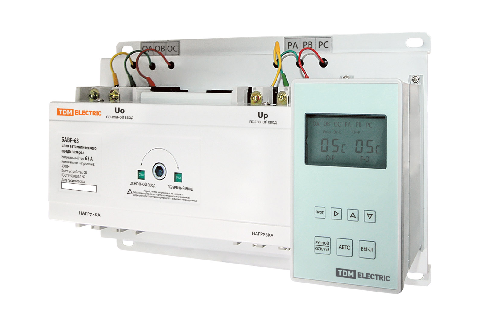 Блок автоматического ввода резерва БАВР 3П 63А TDM SQ0743-0001 TDM Electric