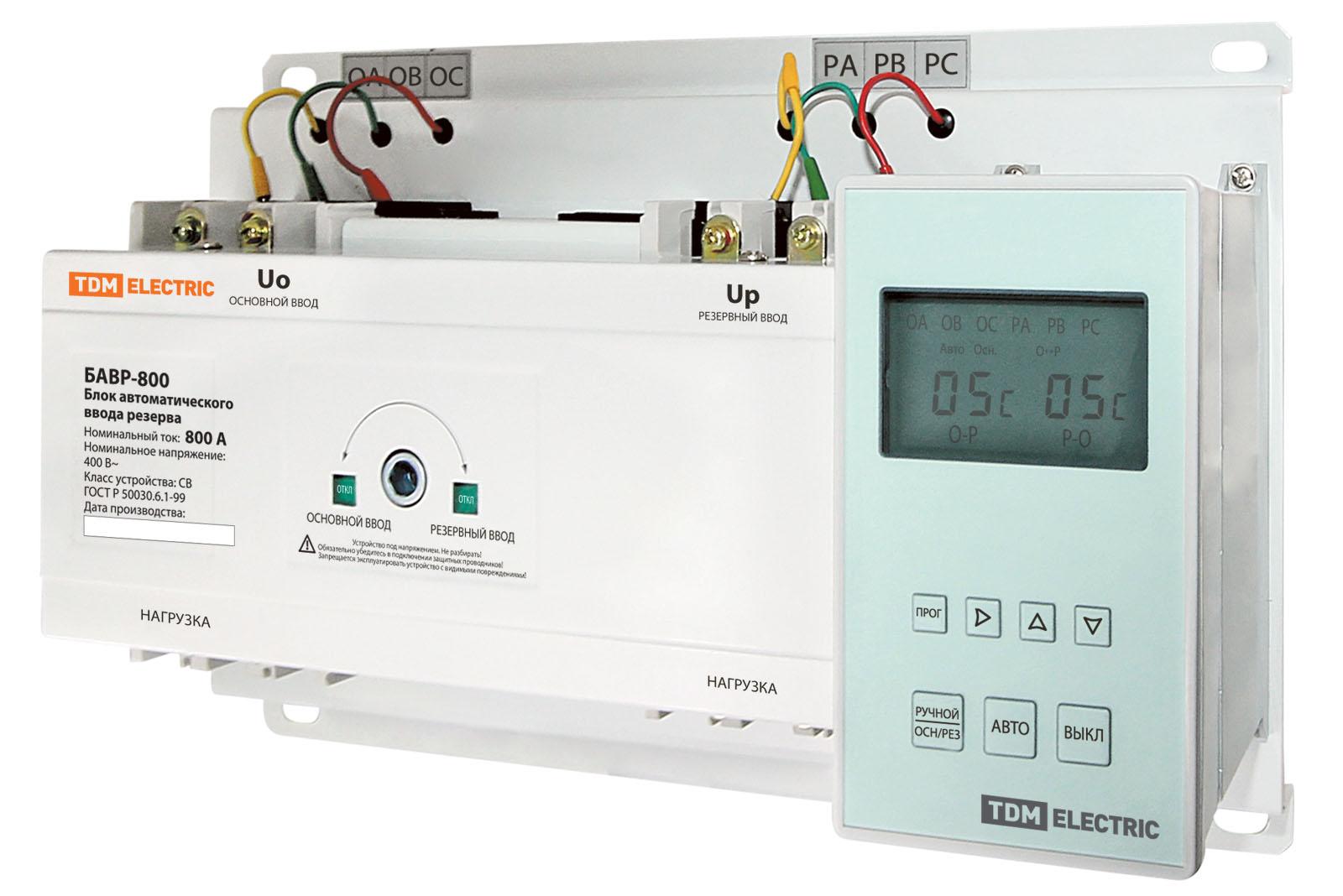 Блок автоматического ввода резерва БАВР 3П 800А TDM SQ0743-0008 TDM Electric