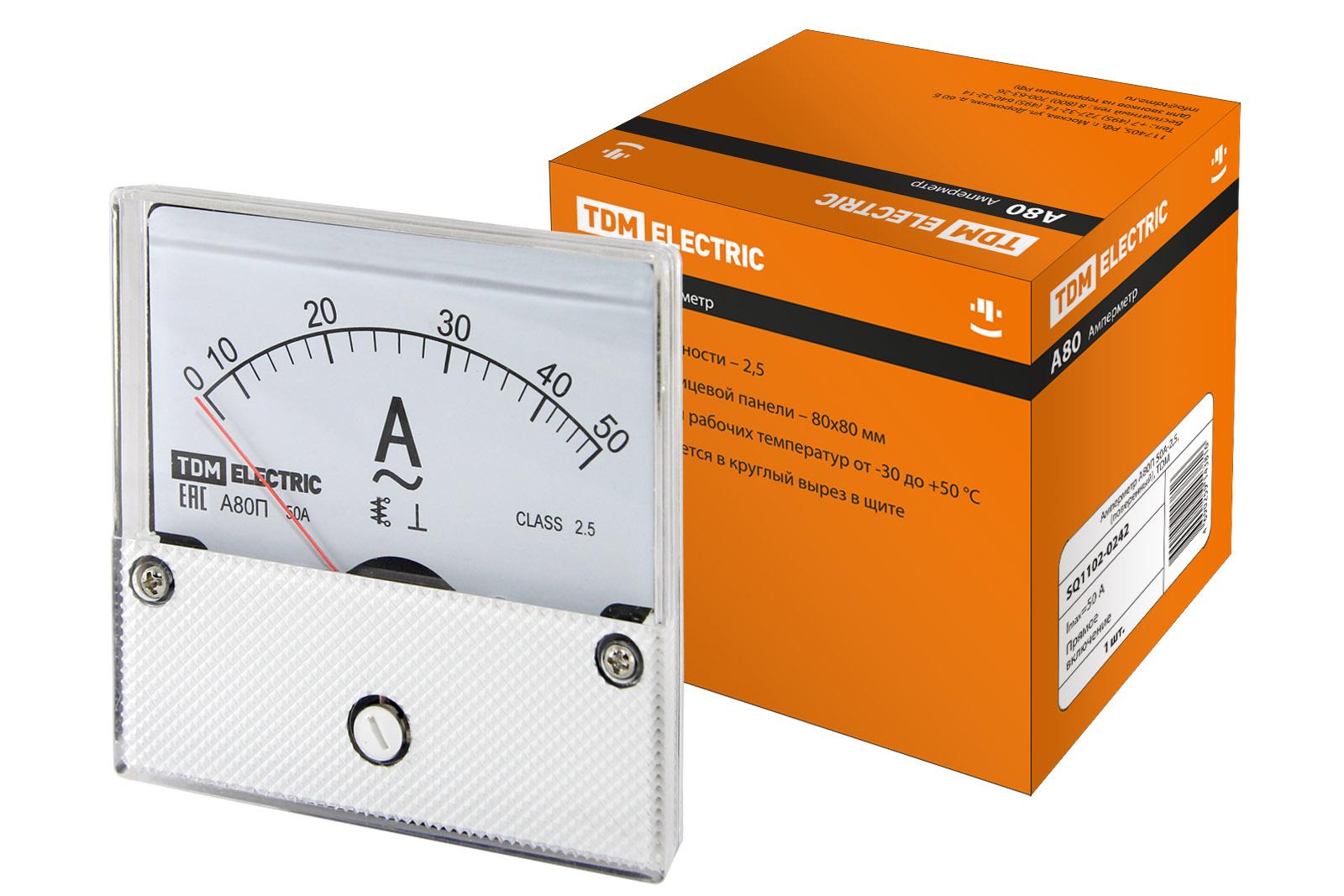 Амперметр А80П 50А-2,5, прямого включения, (поверенный), TDM SQ1102-0242 TDM Electric