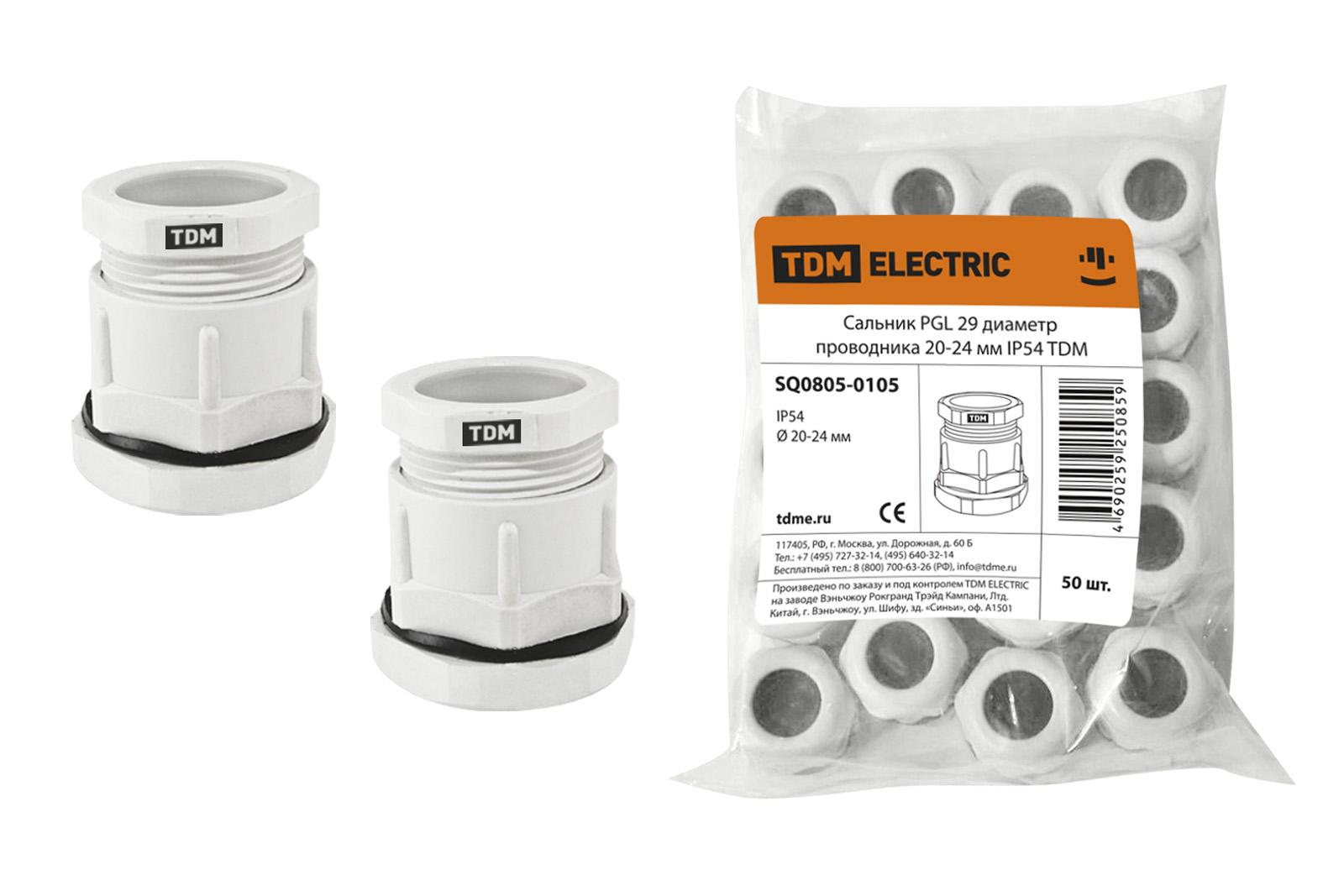 Сальник PGL 29 диаметр проводника 20-24 мм IP54 TDM SQ0805-0105 TDM Electric