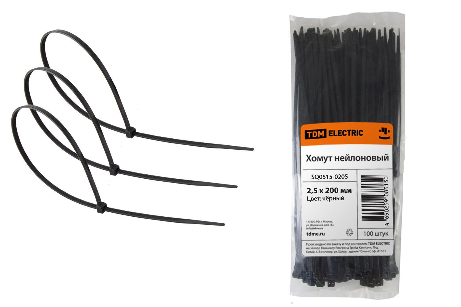 Хомут 2,5х200мм нейлон (черный) (100шт) TDM SQ0515-0205 TDM Electric
