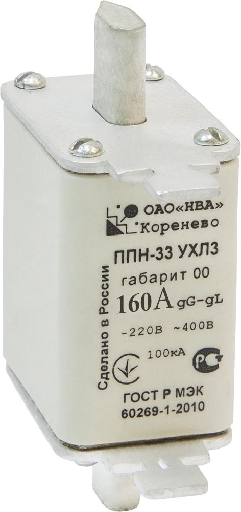 Плавкая вставка ППН33 160А габарит 00 7116000032 Россия