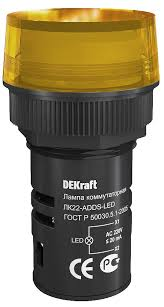 ЛК22-ADDS-YEL-LED  D=22 мм  желтый  220В    DEKraft ЛК22-ADDS-YEL-LED  D Schneider Electric