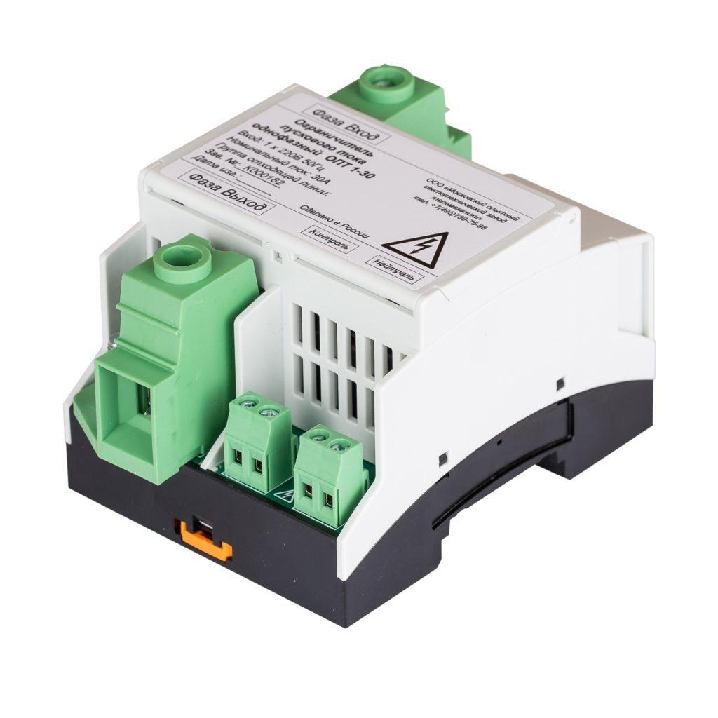 Ограничитель пускового тока ОПТ 1-30 OPT-1-30 Светосервис