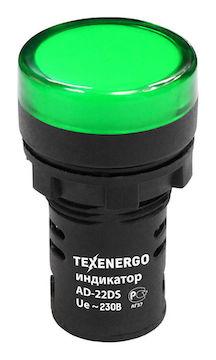 Светосигнальная арматура Texenergo